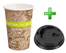 Kaffeebecher Coffee ToGo COFFEE DREAMS mit Deckel schwarz 10oz. 250 ml, 100 Stk.