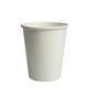 BIO Heißgetränkecher CoffeeToGo weiß 100ml 100% Reycling FSC, 50 Stk.